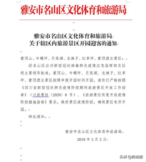 陕西各景点接待量人口排名_陕西各市人口排名2020