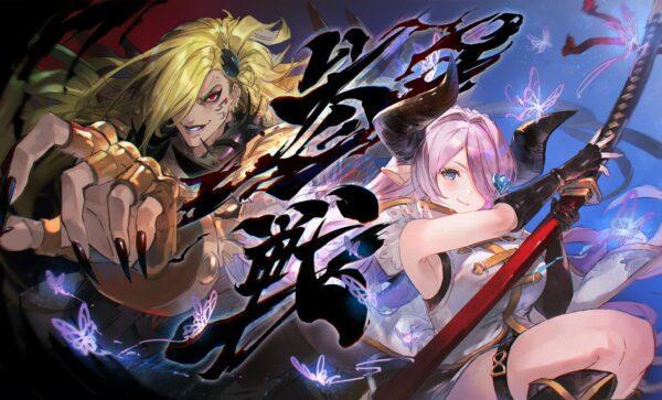 《碧蓝幻想VS》推出新版本补丁新女性角色被PSN商城泄露