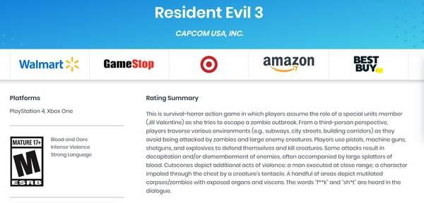 《生化危机3:重制版》ESRB评级出炉17+,含微交易