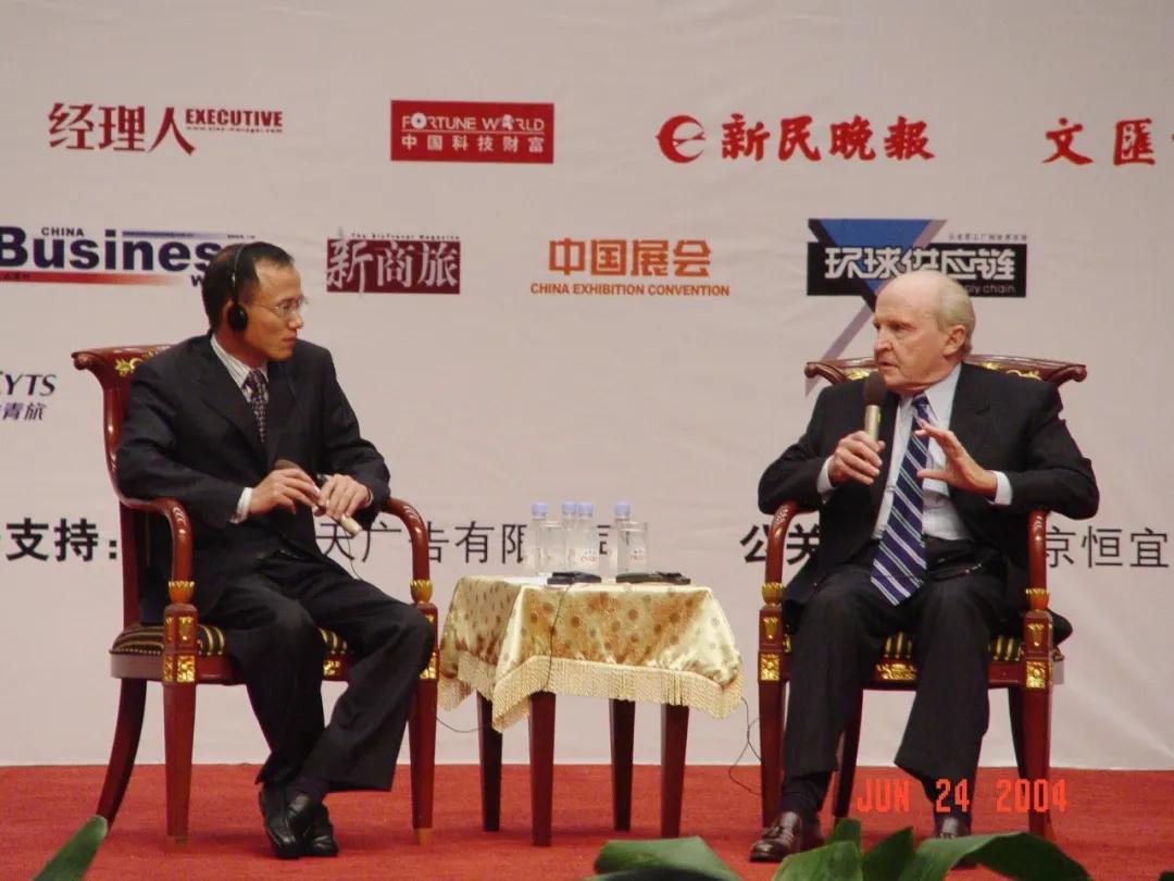"""郭广昌:韦尔奇给了我两个重要的管理原则——重视人才和""""数一数二"""""""
