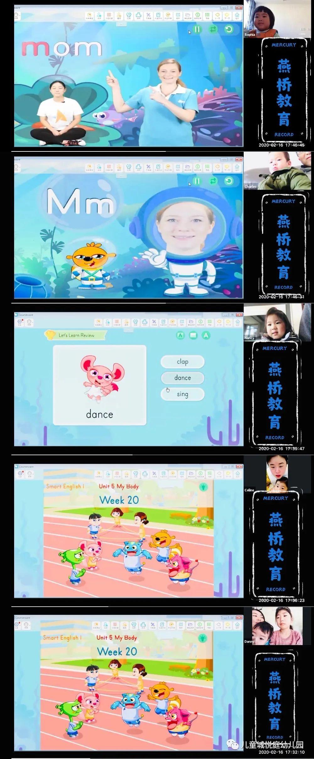 【悦庭幼儿园】爱乐奇英文微课录制,停课不停学来了图片