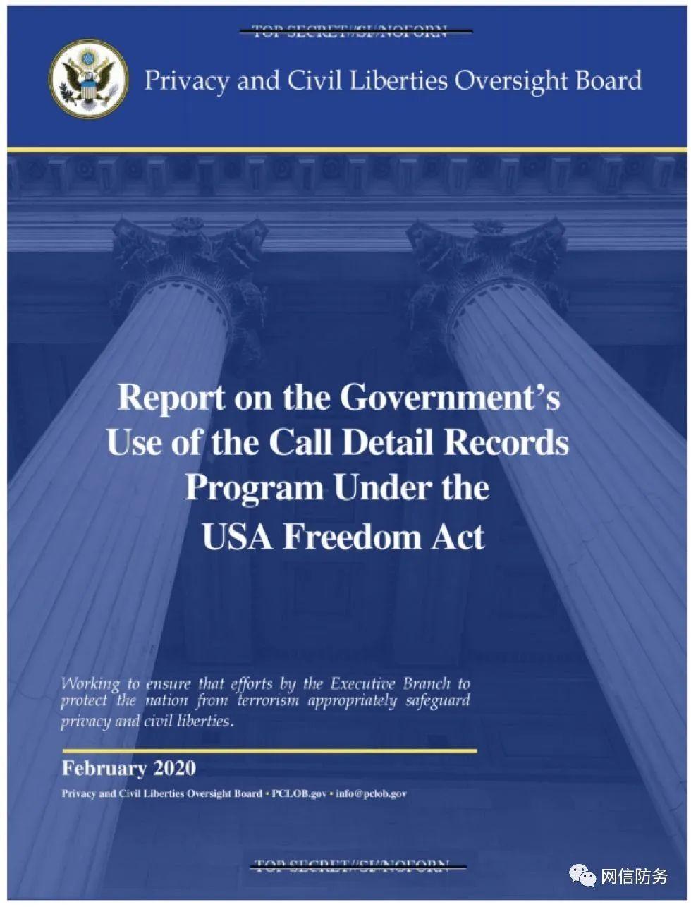 美国NSA五年投入一亿美元监听,仅获取有用两条线索