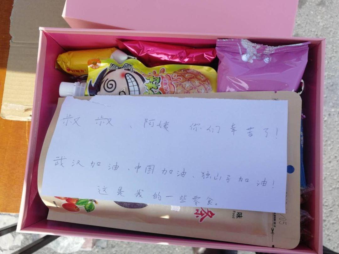让我说声谢谢你 - 泥土音乐歌友 - 5SING中国原创音乐基地