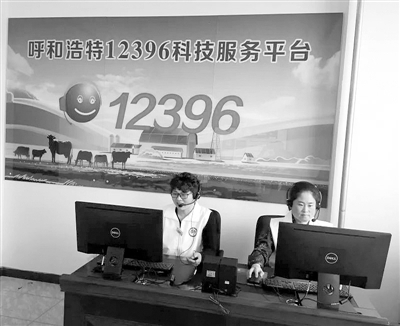 内蒙古打造了12396热线+互联网音视频线上服务平台