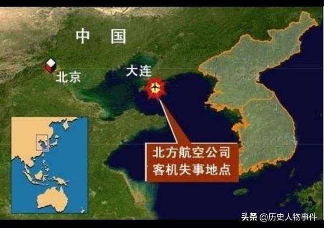 大连57空难真相 机舱失火此后飞机便与机场失去联系_2002年57空难