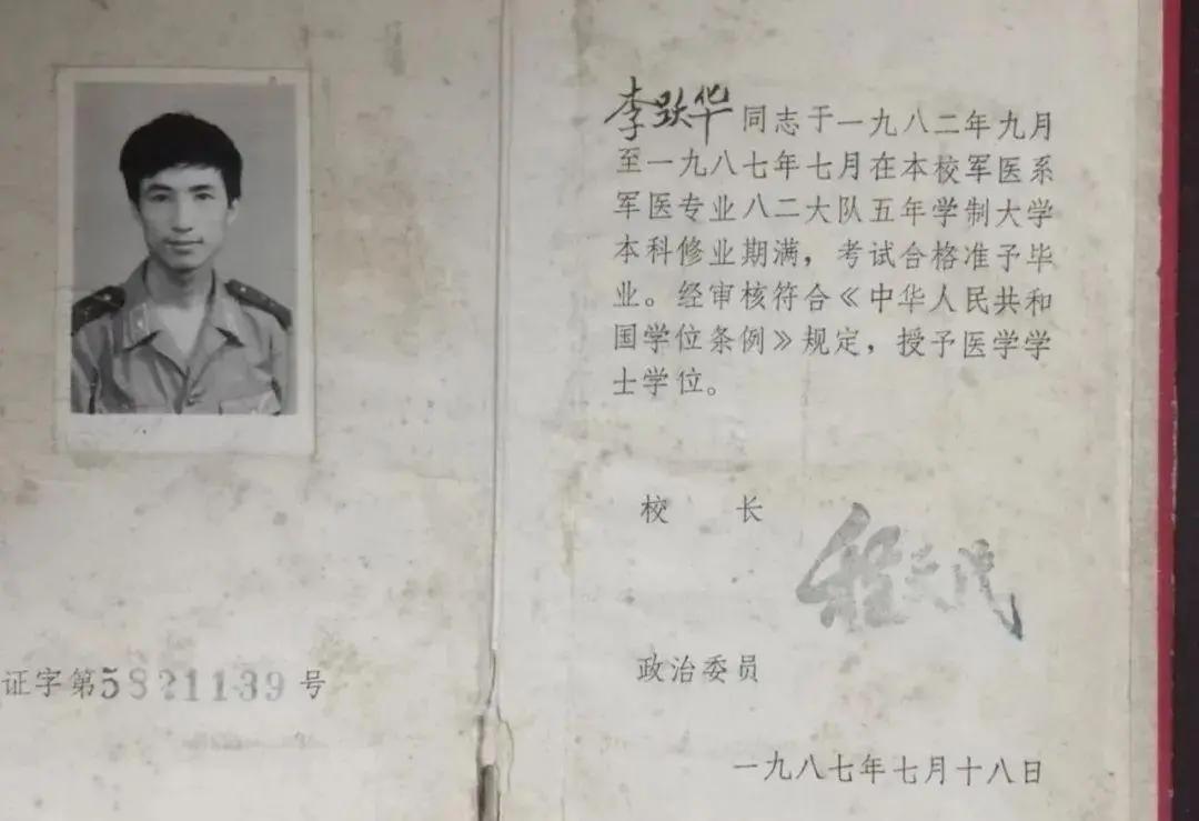 川大华西医院专家胡兵微博称:李跃华是其大学同学