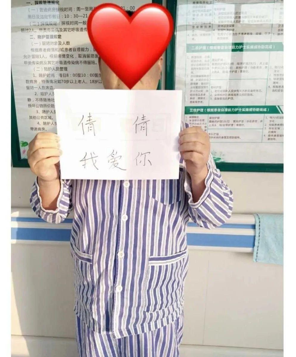 【战疫笔记】丈夫发现妻子给他的信件有编号,原来……