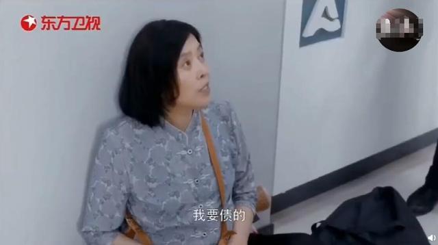 《安家》:张乘乘在徐姑姑的妈妈墓前演戏超搞笑,姑姑翟总决裂另有原因