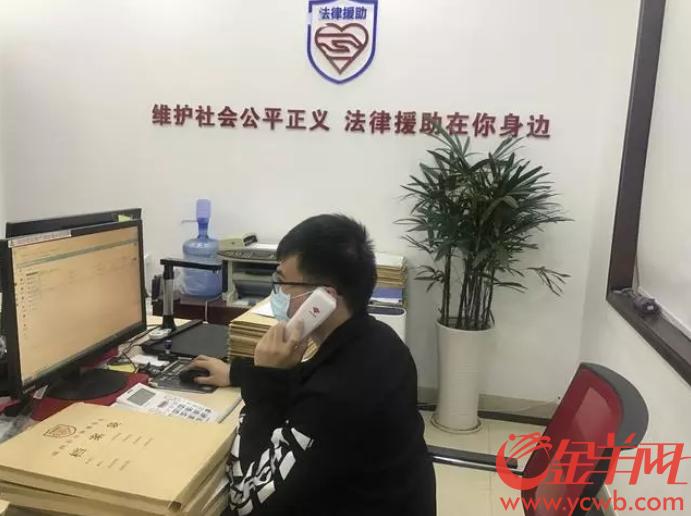 """广东法律援助为民服务""""疫""""刻不停"""