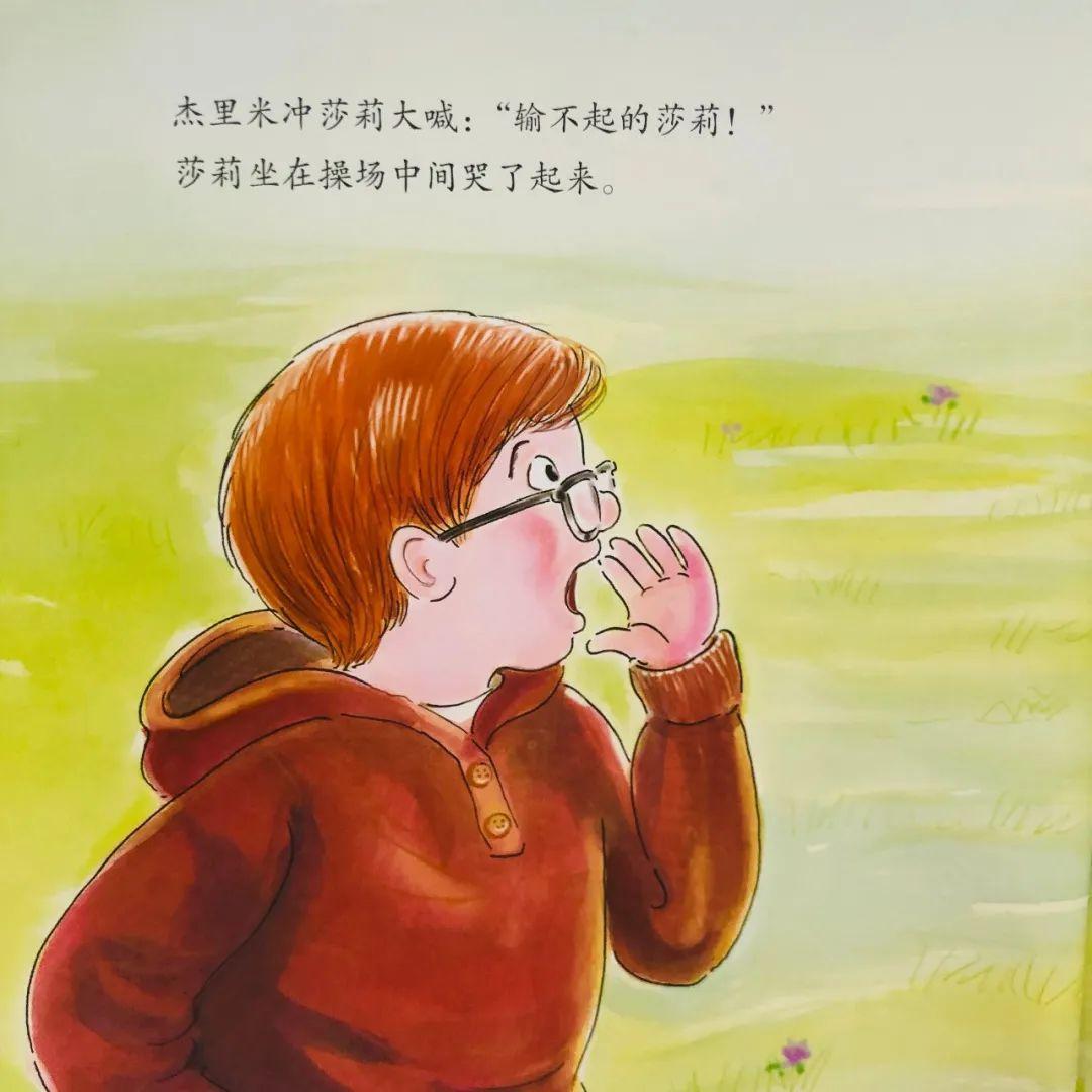 蒙古牧民图片