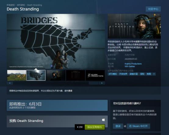 《死亡搁浅》PC版解锁时间确认,预告片曝光新功能以及与V社联动
