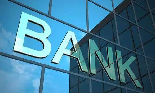 银行存款下降,上半年的业务重心很可能从线下转至线上