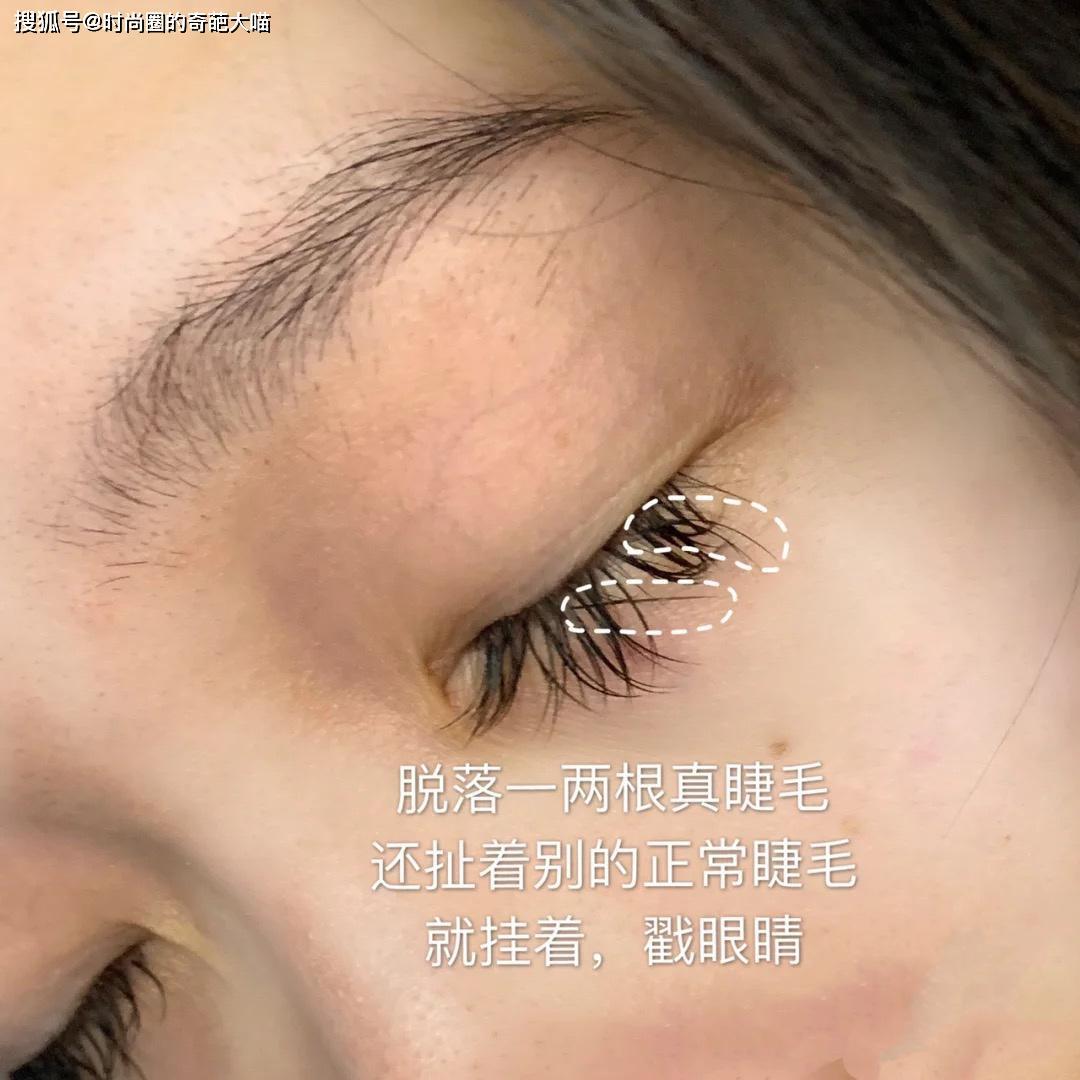 原创杨幂娜扎睫毛能扇风!淡妆也一样迷人,学会这招你也能成为睫毛精