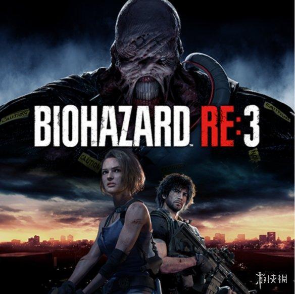 《生化3重制版》公布最新试玩演示!吉尔依旧飒爽