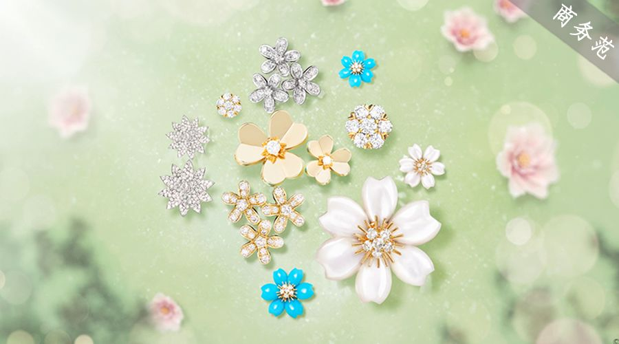 陈数玫瑰耳钉气质迷人,38款适合春天戴的珠宝来了!_范主