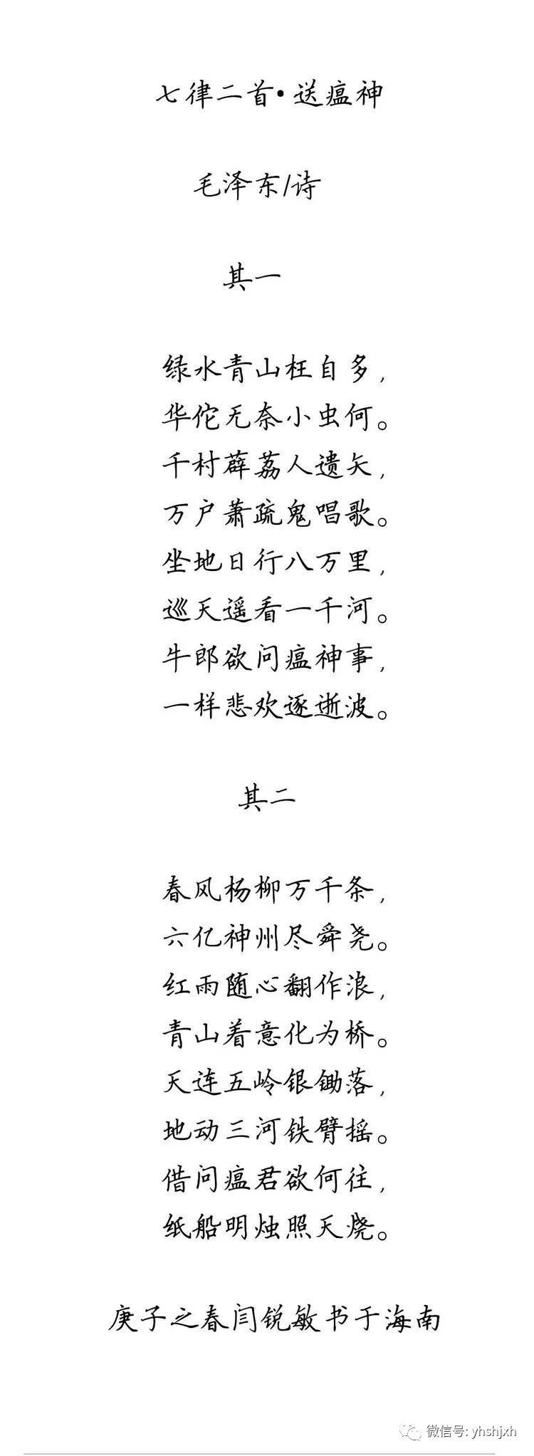 """闫锐敏携众弟子举办""""众志成城-抗击疫情-祈福武汉-祈福中国""""主题千亿国际app下载网络展"""