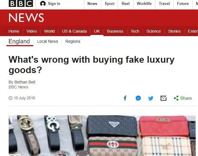 为什么有钱人更爱用仿货?