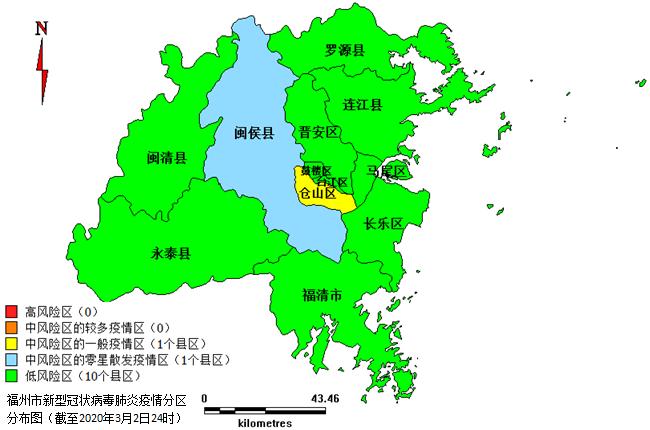 福州市新型冠状病毒肺炎疫情分区分布图!连江的情况是图片