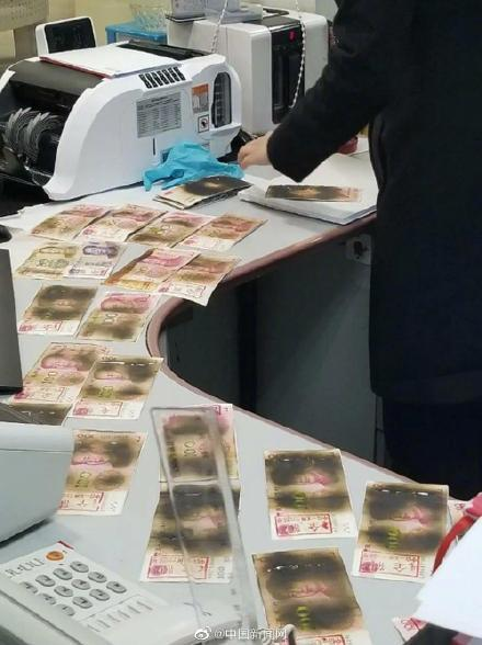 女子用微波爐烤現金消毒,印鈔造幣總公司回應了