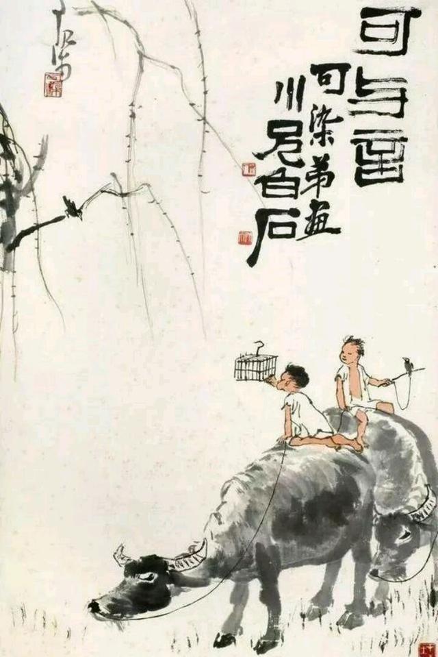 齊白石給徒弟畫上寫11字賣7780萬,網友疑問:字值錢,還是畫值錢
