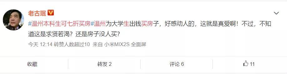 原创广州、温州、驻马店纷纷放大招,楼市要升温?