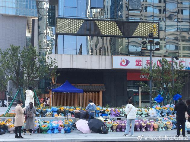 高以翔去世百日粉丝献花 后援会呼吁:不要聚集