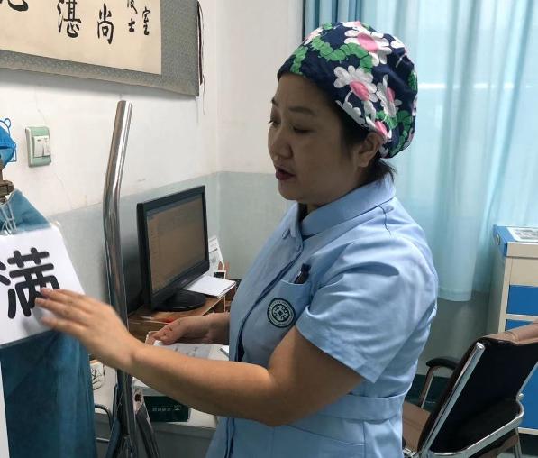 记内蒙古自治区医院人民医院重症医学科护士长 顼雪莲