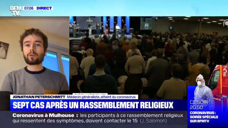 如何看待法国政府征用私人口罩_法国国旗