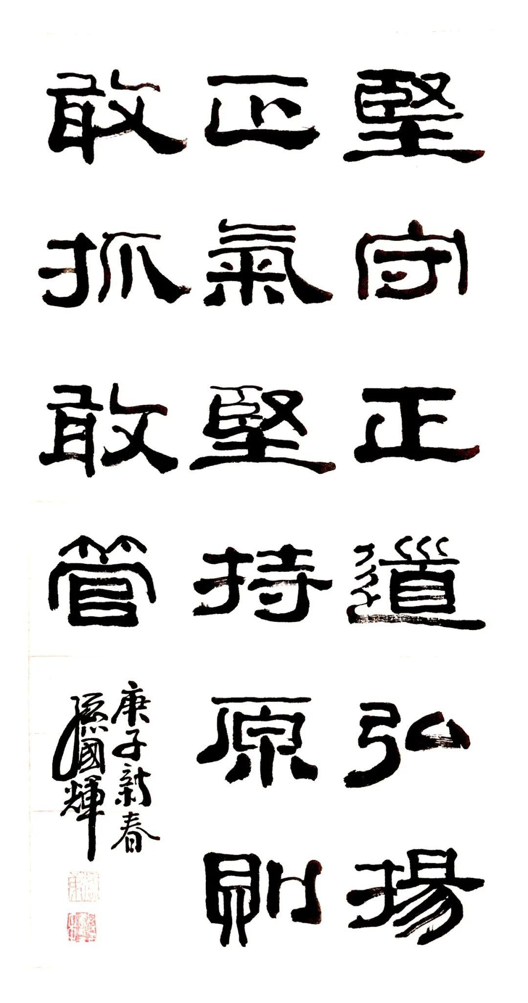 3. 竖弯钩 横折弯钩作为独体字的最后一笔,用在合体字左侧时,写成竖提 横折提