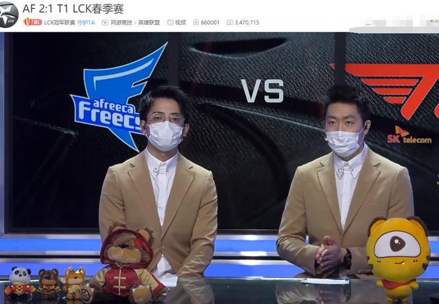 SKT连胜被终结,丢掉LCK榜首宝座,Faker赛后表情很严肃,气鼓鼓_李总