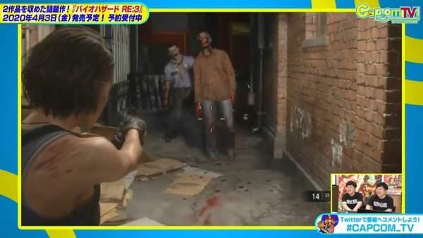 《生化危机3:重制版》13分钟实机演示吉尔遭僵尸纠缠