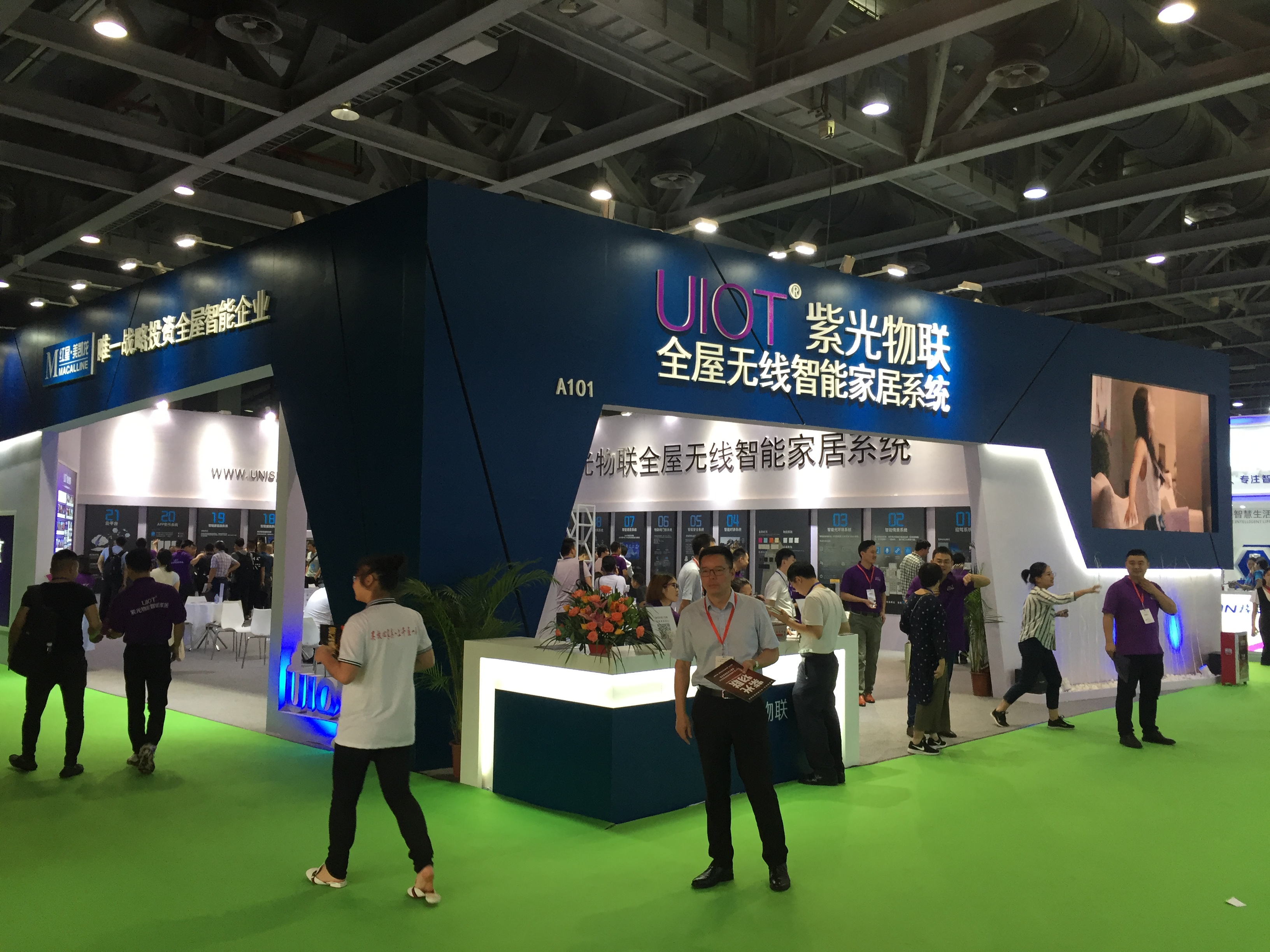 2020广州智能家居展会预定已全面启动!