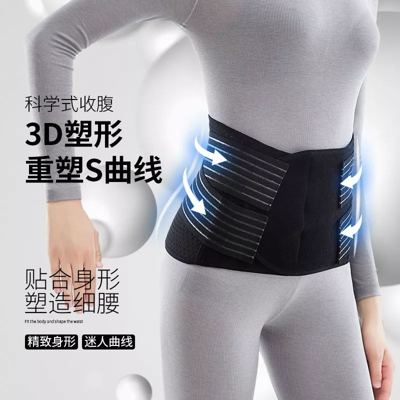 吉娜的腰围才53cm?逆天腰臀比这样穿你也可以!