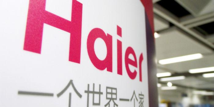 青岛市委书记王清宪:青岛将借海尔平台打造世界工业互联网之都