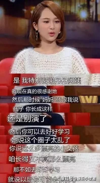 原创             出道至今,被网友嘲笑会变脸术,杨紫到底整了什么部位?