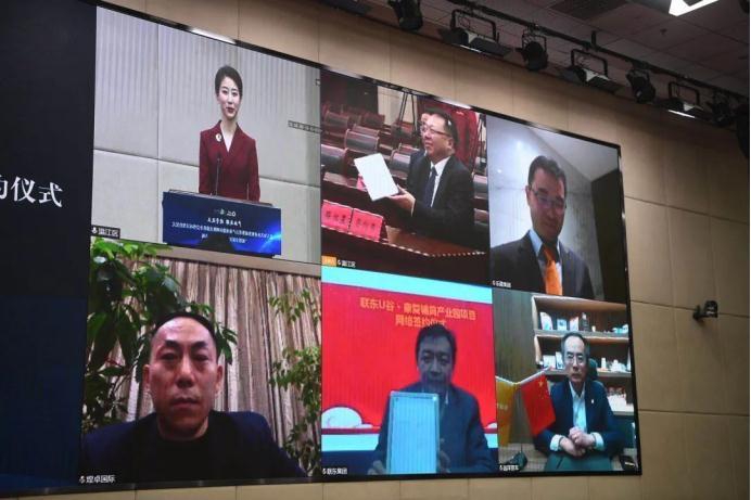 成都温江:不见面谈生意 9个项目113亿投资网上签约