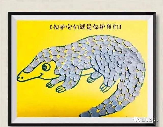 拼一拼野生动物:穿山甲. 准备材料:卡纸,胶水,记号笔,西瓜子皮.