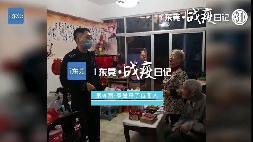 i东莞•战疫日记㉛:家里来了位客人