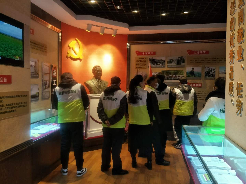 英国威廉希尔公司中国网站在线:绿色环保践行绿色