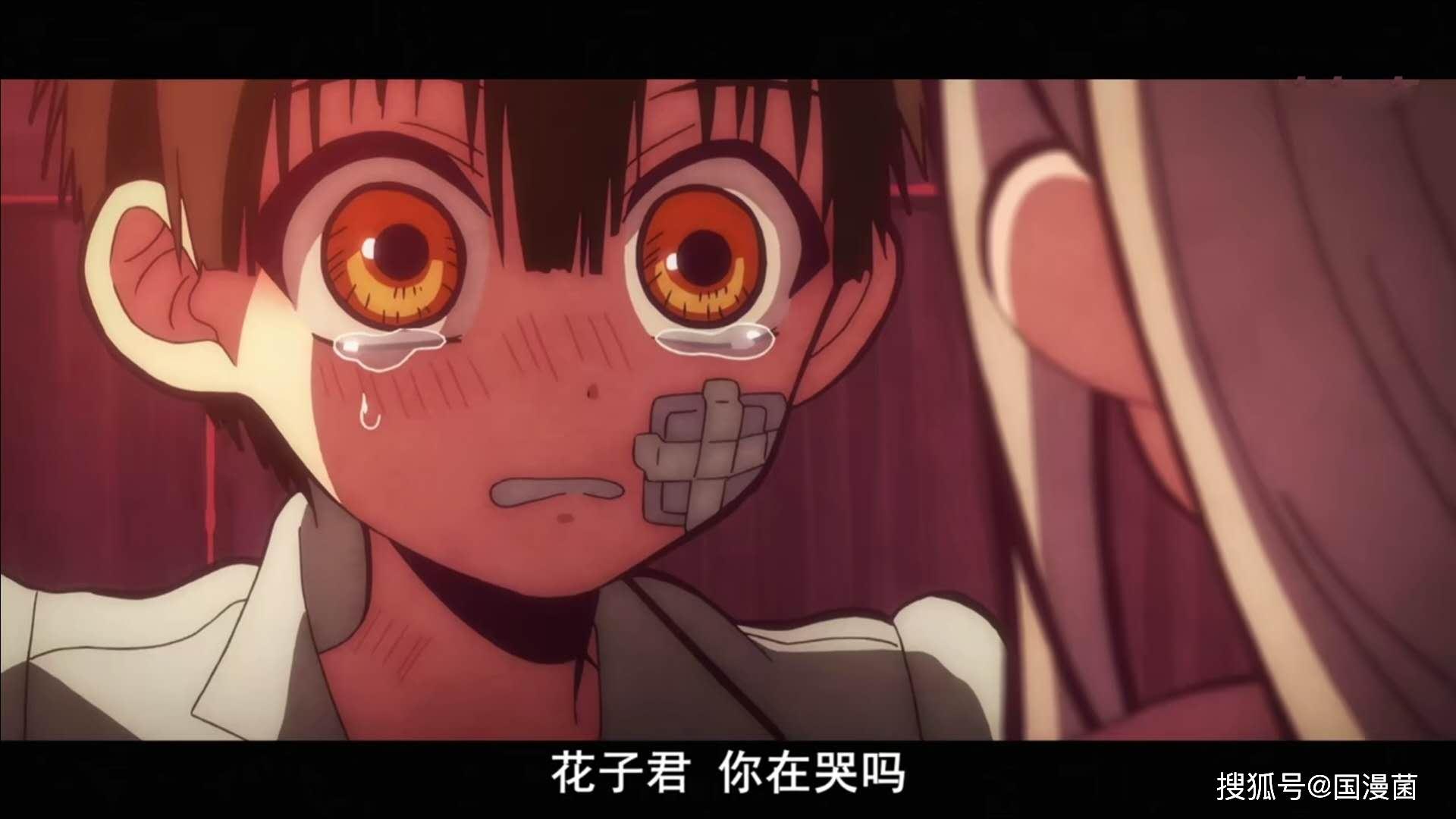 地缚少年花子君第9话:好吃不过嫂子,司终向宁宁下口,樱学姐的身份公开