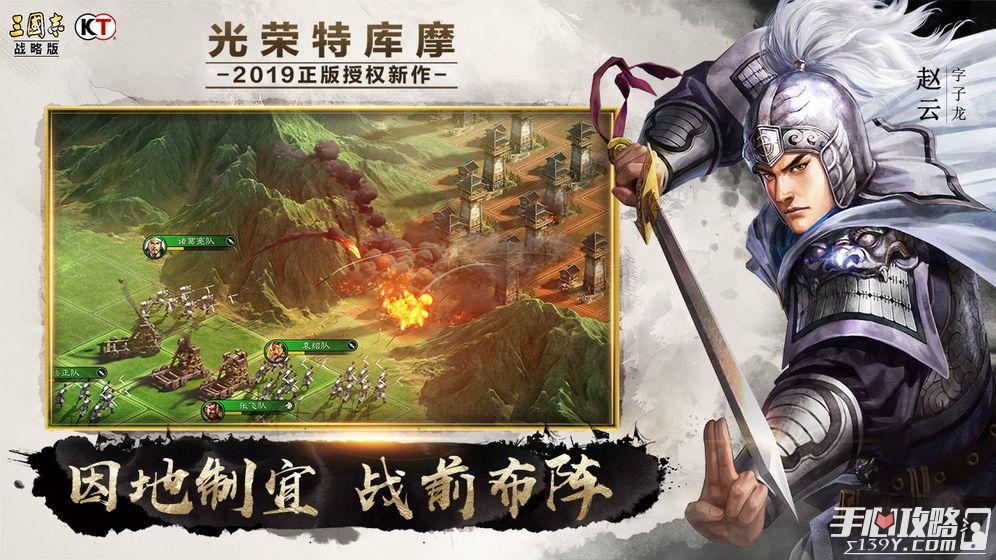 三國志戰略版S3吳弓陣容推薦