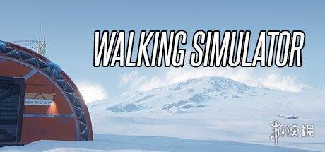 cos《死亡搁浅》?免费《步行模拟器》Steam获好评