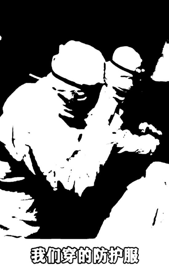 时代的勇士――为逆行者讴歌