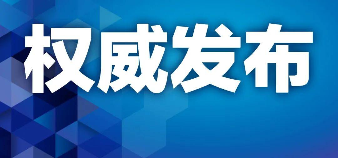 郑州发布21号通告:境外入郑人员须医学观察14天