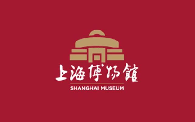 ▲上海博物馆   南京博物院   南京博物院的logo是以印章的形式来表现历史悠久的中国传统文化和南京博物院的内涵.
