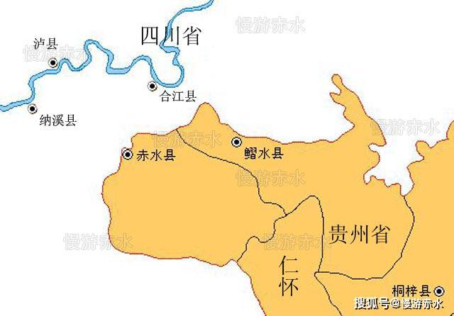 2021年遵义市赤水市gdp_中国最美七大丹霞地貌 赤水丹霞地貌 银瀑飞泻映丹崖 中国索道协会