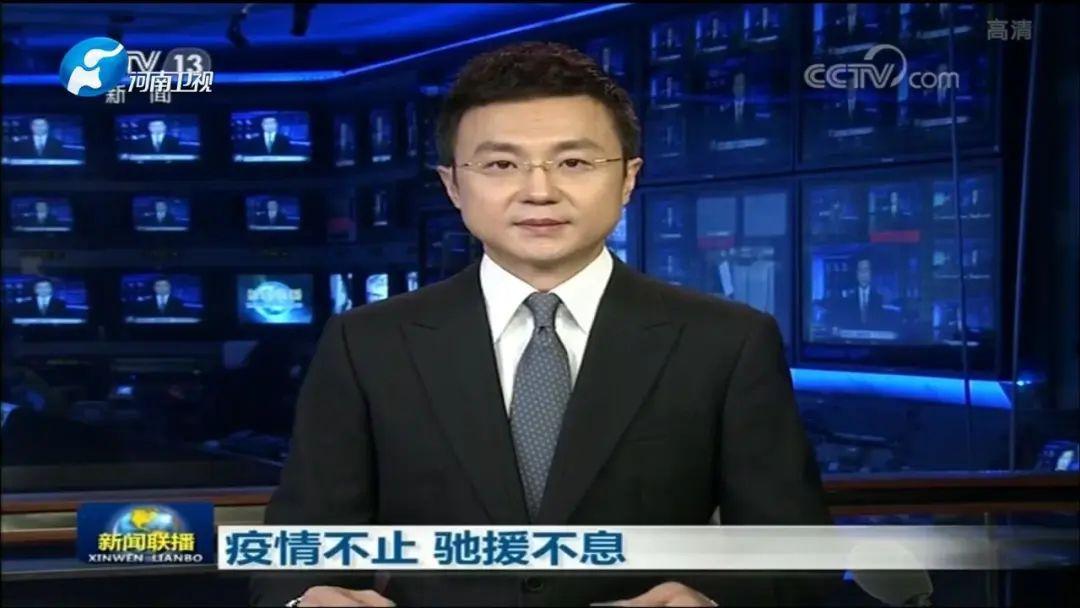 【央媒看河南】央视、人民日报等中央媒体关注河南驰援武汉、复工复产等情况