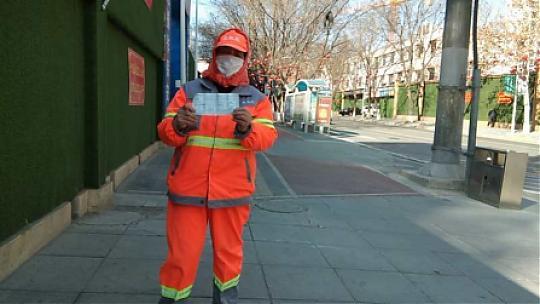 """石家庄鹿泉区:环卫工人捡到""""20万"""",然后他这样操作"""