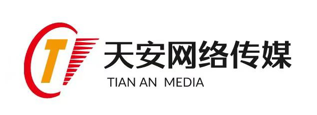 中国山水陶瓷大师纪长岭参观景德镇天安网络传媒有限公司