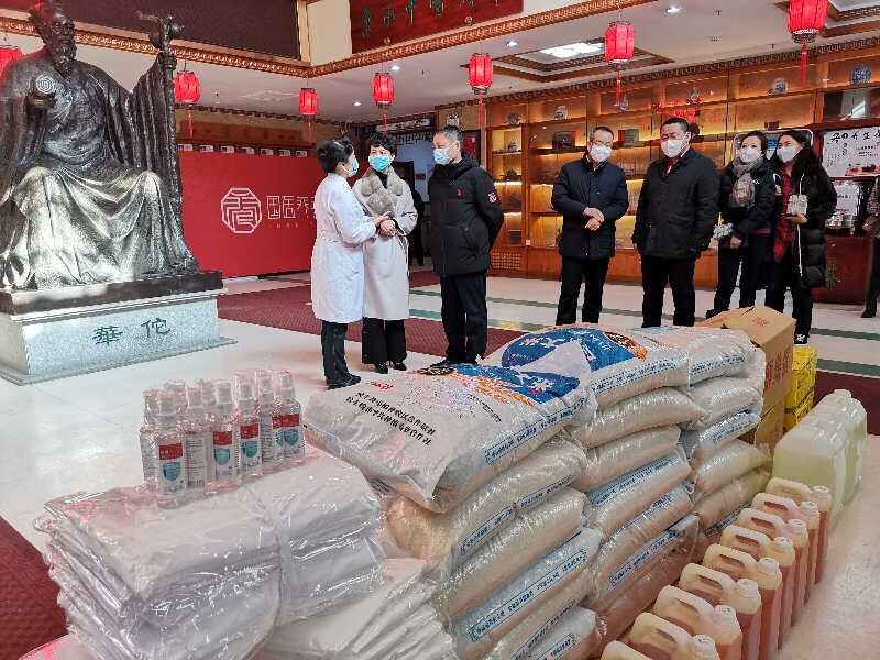 公主岭市总工会携手14名劳模为一线防疫工作者捐赠物资